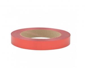 Лента простая матовая 2 см (210 красный)