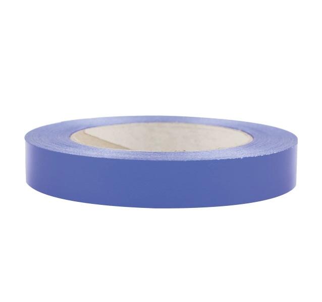 Лента простая матовая 2 см (220 синий)