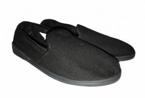 Тапочки мужские (41 - 45 размер)